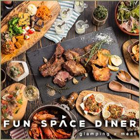 肉×グランピング FUN SPACE DINER (ファンスペースダイナー) なんば店 image