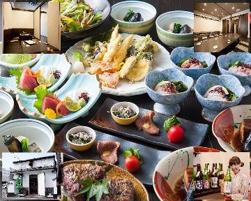 地場料理とおいしいお酒 KURA(ジバリョウリトオイシイオサケクラ) - 奈良市 - 奈良県(和食全般,創作料理(和食),郷土料理・家庭料理)-gooグルメ&料理