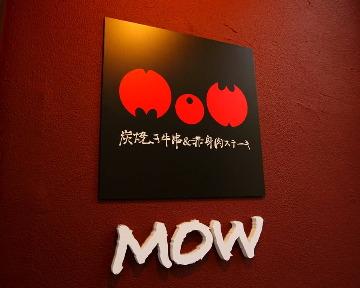 炭火牛串and赤身肉ステーキ MOW