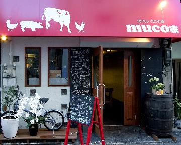肉バル muco家