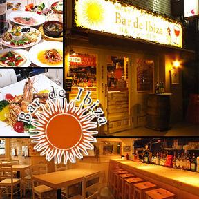 イタリアン&スパニッシュバル Bar de Ibiza 北梅田 image