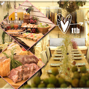 banquet plus studio tTbanquet