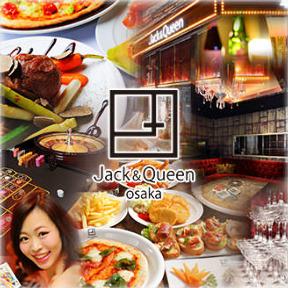 カジノレストラン Jack&Queen 大阪 なんば image