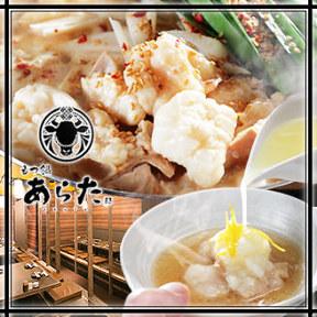 播州百日どり×鶏肉バル あらた 天王寺店