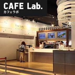 ザ・ラボ カフェラボ グランフロント大阪店 image