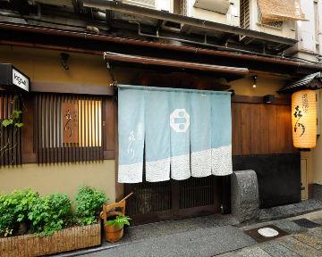 Kigawa image
