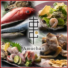 北新地 Amuchan