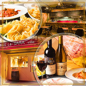 La・SARA villa ~ラサーラ ヴィラ~ JR高槻店