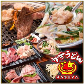 個室 焼肉カスヤ 八尾久宝寺店