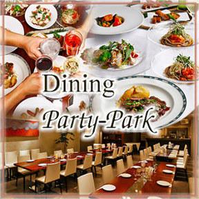 パーティーパーク [Dining PartyーPark]