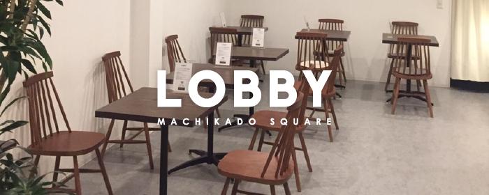 LOBBY image