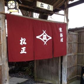 Matsusho image