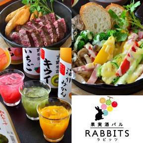 鉄板焼×居酒屋 Rabbits