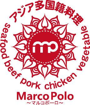 アジア多国籍料理 マルコポーロ