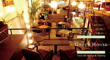GREEN HOUSE Aqua グリーンハウスアクア