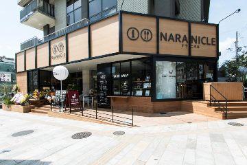 CAFE ETRANGER NARAD - カフェ エトランジェ・ナラッド - image