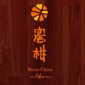 Bistro china 蜜柑