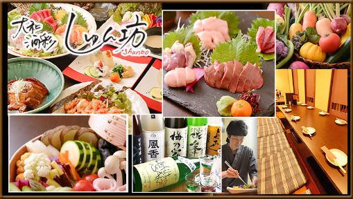Shunbo image