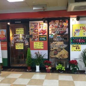 インド料理 DIP RASNA