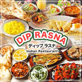 DIP RASNA 東豊中店