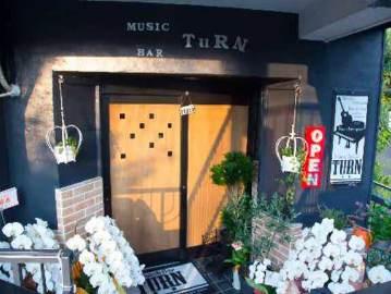 music&bar TURN