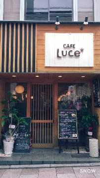 CAFE Luce
