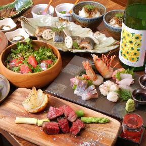 菜米炭 ゙(サラダ) image