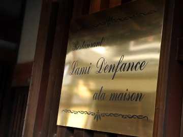 レストラン ラミ ダンファンス アラメゾン image