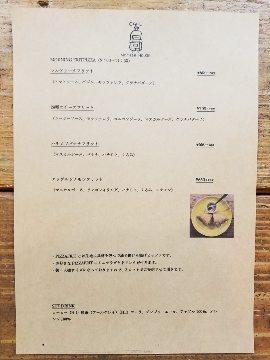 CAFE MOTHER HOUSE (カフェマザーハウス) image