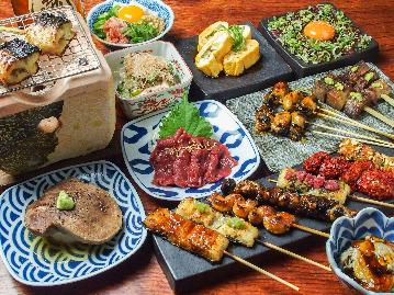 うなぎ串料理 う頂天 image