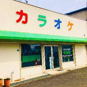 カラオケ喫茶 ロマン image