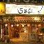 うるま国際通り店