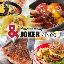 アメリカン料理&JOKER/Neo鉄板dining