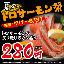 産直海鮮居酒家浜焼太郎 阪神西宮店