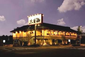 しゃぶしゃぶ・日本料理 木曽路 星崎店