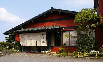和風レストラン やま城 image