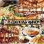 昭和食堂鳴海店