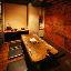 炉端Dining Bar てしごと家本店