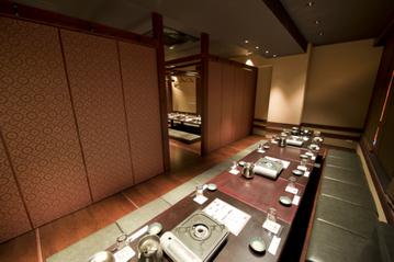 芋蔵 静岡呉服町店