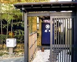 うなぎ藤田 浜松店 image