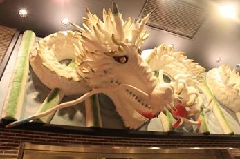 チャイニーズビストロ 竜竹 ドラゴンバンブー