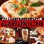 GABUKICHI がぶ飲みワインとワンコインピザのお店