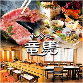 Ryoma image