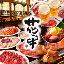 焼肉-蓮金山南口本店