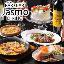 BAR&BAR Jasmo DINING