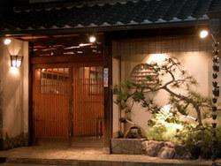 日本料理 丁子屋 image