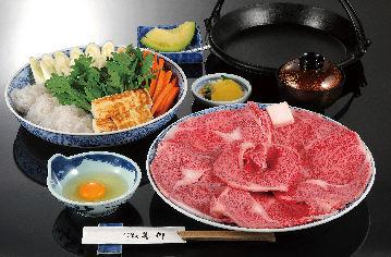 Butasute Wakayagi image