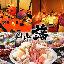 個室居酒屋 若の台所~こだわり野菜~岡山駅前店