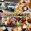 昭和食堂東海店