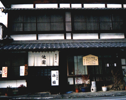 Ikekuni image